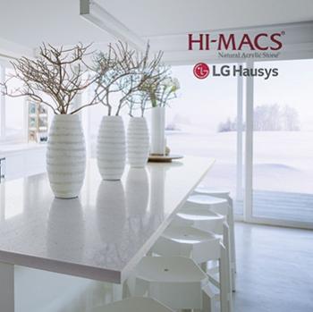 Столешницы из искусственного камня  HI-MACS LG